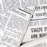 Новости 27.07.2020